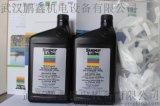 多功能非气溶胶 (润滑油带PTFE)