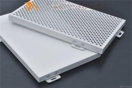 鋁單板和鋁塑板有什麼區別