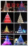 耶誕節聖誕樹出售專業出售聖誕樹廠家聖誕樹制作基地