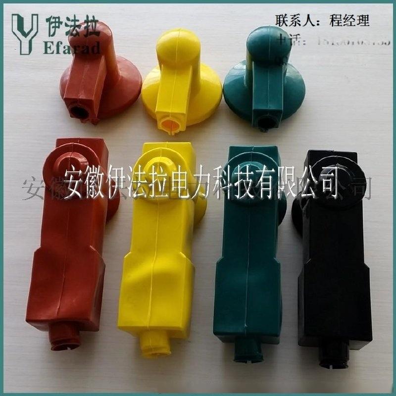 变压器绝缘护罩 变压器低压侧出线绝缘护罩 高压桩头绝缘护罩