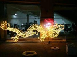 LED广告灯LED造型龙