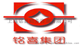 上海静安区公司注册