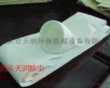 防静电针刺毡布袋防尘除尘效率高质量优良
