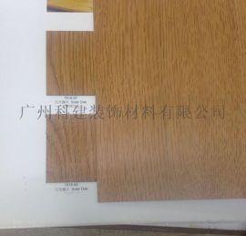 伊美家防火板7816日光橡木威盛亚同款耐火板连锁餐饮装饰胶合板