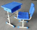 深圳KZ001学生可调式升降塑钢课桌椅厂家