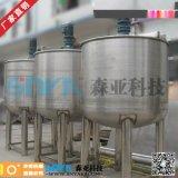 不锈钢洗衣液分散机 优质洗衣液分散机 洗衣液分散机广东著名品牌