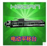 精密电动平移台/HGTA07系滚珠丝杠电动平移台/电动滑台/试验平台