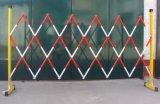 玻璃钢伸缩围栏 高1.25*长2.5m   山西厂家