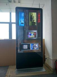 现货65寸落地式液晶广告机【安卓系统】