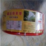 供應PVC高壓噴霧管 高壓水管 高壓氣管 出口農業高壓打藥管