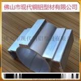 佛山南海铝型材厂家生产销售铝合金型材 铝合金批发