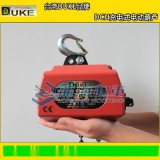 DHC充电式电动葫芦, 台湾DUKE, 充电式迷你电动葫芦