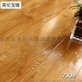 英伦宝峰 强化复合地板封蜡防水耐磨地暖环保木地板厂家直销批发