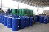 五洋供应 碳氢清洗剂 清洗剂