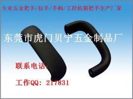 厂家供应 家具把手拉手高质量服务保证
