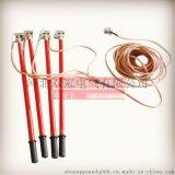 双冠牌变电用接地线低压接地线双冠电气生产销售