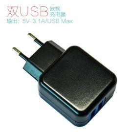 長期現貨批發usb多口充電器三星手機充電器供應