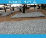 拉萨护坡铁丝石笼网 河底铺砌石笼网防洪护坡