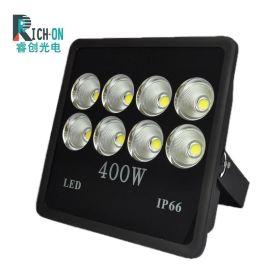 立体聚光系列 LED投光灯,400W投光灯