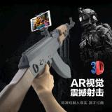 AR游戏枪升级版 增强现实观 长款AK47 厂家直销