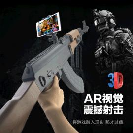 AR遊戲槍升級版 增強現實觀 長款AK47 廠家直銷