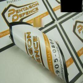 彩色不幹膠/透明PVC不幹膠/不幹膠印刷/標籤訂做/瓶貼不幹膠