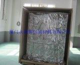 供应武汉出口木箱内衬袋/包机器大铝膜防潮袋