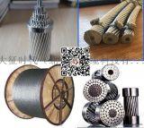 镀锌钢绞线50平方厂家有大量现货供应