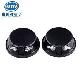 BHH4140超声波喇叭 驱蚊器超声波喇叭厂家 广东超声波喇叭厂家