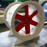 BT35防爆轴流风机,轴流风机3C认证,贝州风机