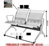 不锈钢座椅价格-不锈钢三人座椅价格-不锈钢双人座椅-室外不锈钢座椅价格