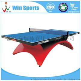 上海世博会授权的特许生产热销赢牌乒乓球桌