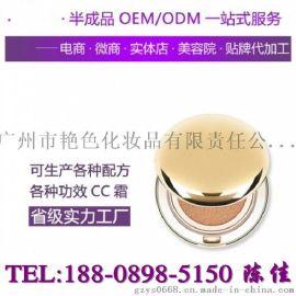 杭州气垫BB代工ODM