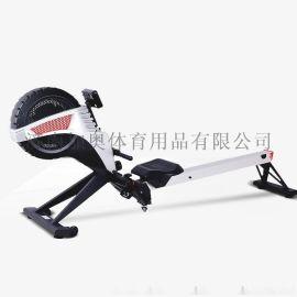 艾威RM3250家用磁控划船器