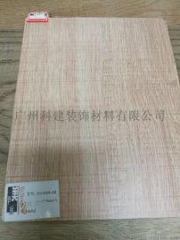 伊美家防火板,原色橡木2014068AR木紋耐火板飾面板膠合板