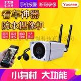 无线监控摄像头wifi远程监控器家用室外高清夜视手机 网络摄像机