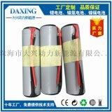 榨汁机用18650 1500mah15C 锂电池