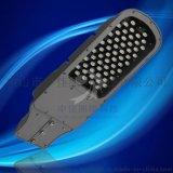 led平板压铸路灯头    led路灯灯头  搓衣板路灯头     led60w单颗路灯厂家批发