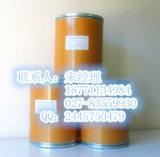 对氨基苯甲酸湖北武汉生产厂家