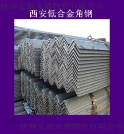 角鋼,鍍鋅角鋼,低合金角鋼