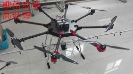打药飞机多少钱?喷药无人机厂家专业生产,优质无人机