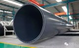 PVC-U中空壁管材,河南PVC-U中空壁管材價格,河北生產PVC-U管廠家