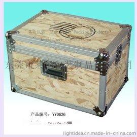 萊迪鋁箱YY0636歐鬆板航空箱 包裝箱