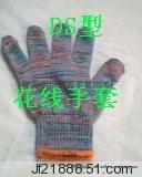 DS型花线手套亮点结实耐用价低