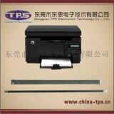 氮化铝加热片激光打印机氮化铝加热条佳能惠普打印机