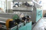 供应广东流延膜生产线,流延生产设备