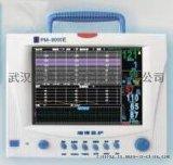 PM-9000E 母婴监护仪