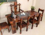 老船木家具 船木茶桌