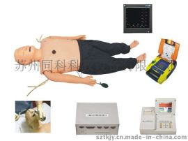 同科高级多功能成人综合急救训练模拟人(ACLS高级生命支持、嵌入式系统)