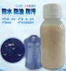 庄杰化工ZJ-601纳米级氟系防水防油防污整理剂
